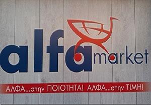 ALFA Market Milos