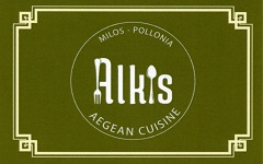 Alkis Restaurant Milos