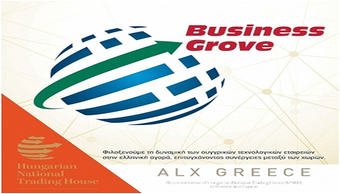 business-grove2017