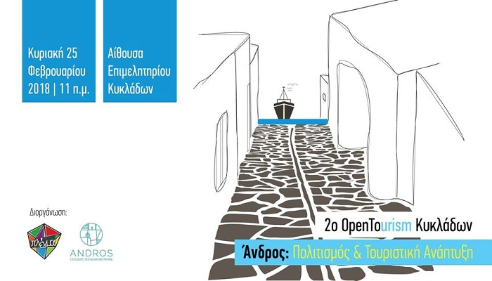 opentourism-andros18