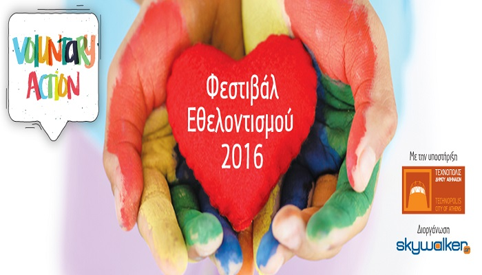 voluntary-action2016